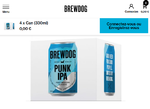 lancement promo brewdog